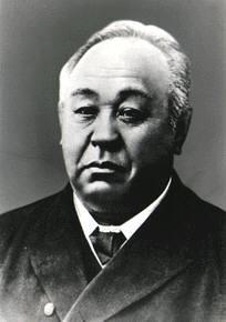 日本銀行の歴代総裁一覧 | マネ...