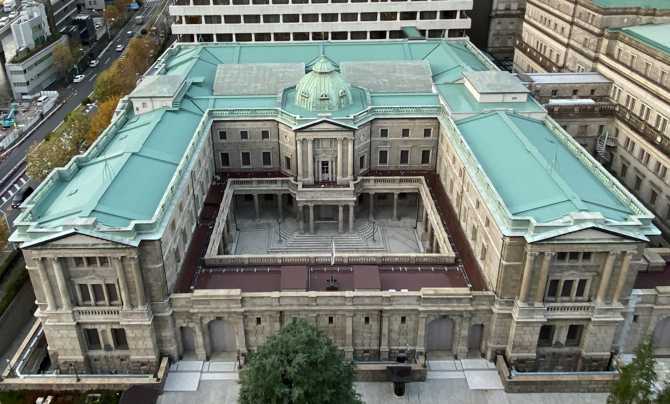 本店見学 : 日本銀行 Bank of Japan
