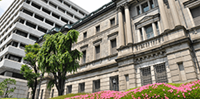 image of Transactions with the Bank of Japan