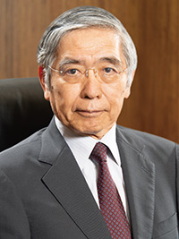 A photo of Governor Haruhiko Kuroda