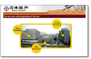 Screenshot of the home page of the Bank's virtual tour website