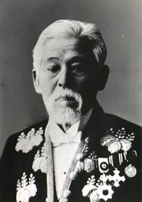 Picture of The 2nd Governor : Mr. Tetsunosuke Tomita
