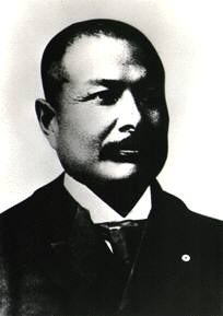 Picture of The 8th Governor : Viscount Yataro Mishima