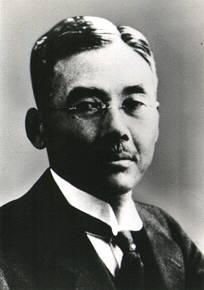 Picture of The 9th and 11th Governor : Mr. Junnosuke Inoue