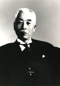 Picture of The 14th Governor : Mr. Seihin Ikeda