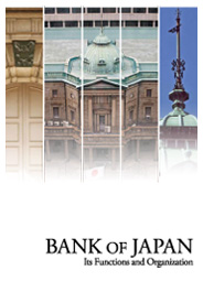 "Photo of the brochure ""Bank of Japan: Its Functions and Organization"""