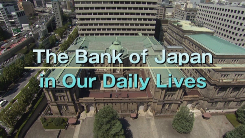 "Snapshot of the movie ""The Bank of Japan in Our Daily Lives"""