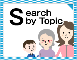 search by Topic for pc or phone