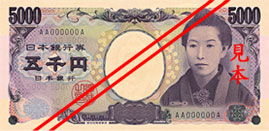 image of the front of a 5,000 yen note