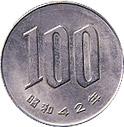 image of the back of a 100 yen cupro-nickel coin