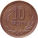 image of the back of a 10 yen bronze coin