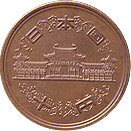 image of the front of a 10 yen bronze coin