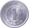 image of the back of a 1 yen aluminum coin
