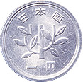 image of the front of a 1 yen aluminum coin