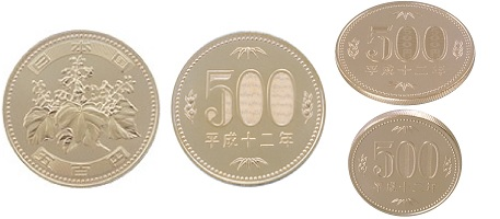 image of 500 yen nickel-brass coins