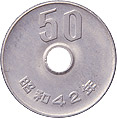 image of the back of a 50 yen cupro-nickel coin