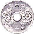 image of the front of a 50 yen cupro-nickel coin
