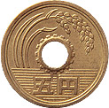 image of the front of a 5 yen brass coin