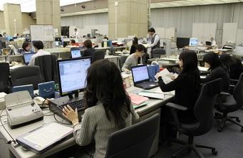 新館・日銀ネット/日本銀行バーチャル見学ツアー